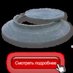конус полимерпесчаный